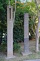 2018 The Jiantan Temple Stele by Koo Hsien-jung.jpg