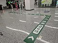 20190421 Transfer Guide Sign on the Ground in Nanmendou Station.jpg