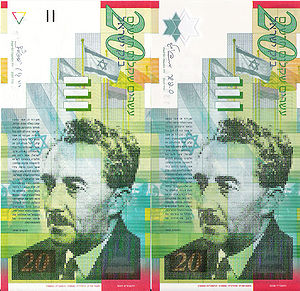 Moshe Sharett - A portrait of Moshe Sharett on the 20 New sheqalim banknote issued by the Bank of Israel.
