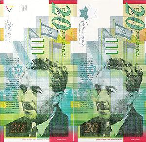 Moshe Sharett - A portrait of Moshe Sharett on the 20 New sheqalim banknote issued by the Bank of Israel.
