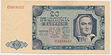 20 złotych 1948 awers.jpg