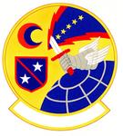2164 Communications Sq emblem.png
