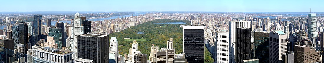 central park as seen from rockefeller center is the most visited city park in the united states