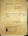 280-164-586. 1835. Журнал Сквирского рекрутского присутствия для записи приема рекрутов евреев.pdf