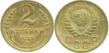 2Kopek1949.PNG