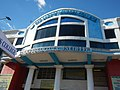3020Gen. T. de Leon, Valenzuela City Landmarks 42.jpg