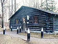 314th Infantry Log Cabin.jpg