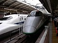 400 series Shinkansen train at Tokyo Station.jpg