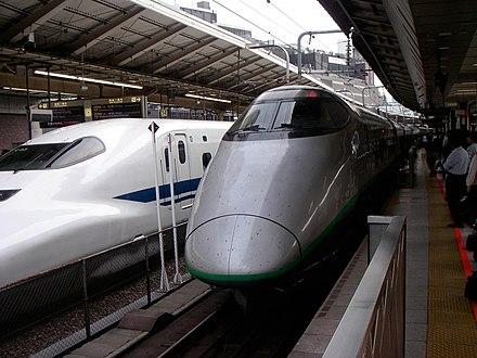 00 series  Shinkansen train at  Tokyo  Station