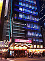 42nd Street Studios, 229 West 42nd NYC 3.jpg