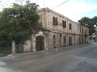 Yad Sarah - First office of Yad Sarah, Rehov Hanevi'im, Jerusalem