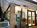 4 Chome Yōkōdai, Isogo-ku, Yokohama-shi, Kanagawa-ken 235-0045, Japan - panoramio (7).jpg