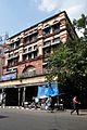 4 Esplanade East - Kolkata 2014-09-29 7504.JPG
