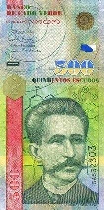 500 CVE Banknote1.JPG