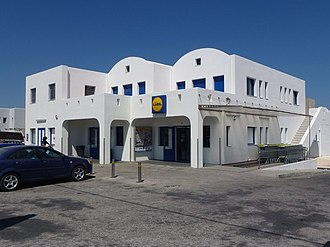 Lidl - A Lidl store in Santorini, Greece
