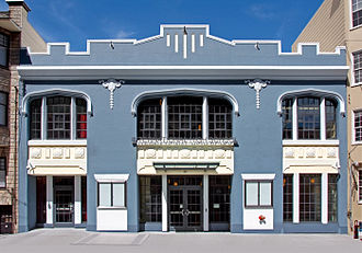 International High School of San Francisco - The Arts Pavilion at 66 Page St.