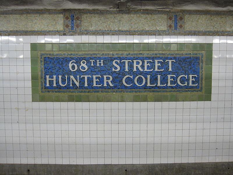 800px-68th_Street_IRT_004.JPG