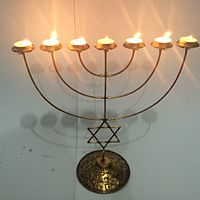 7-tea ight candle menorah with star of David design by THE BLUESMITH COMPANY Philippines.JPG