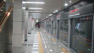 Express Bus Terminal Station - Image: 923 Express Bus Terminal 3