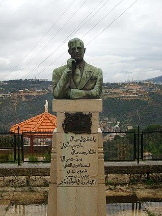Bdadoun - Asaad Feghali.