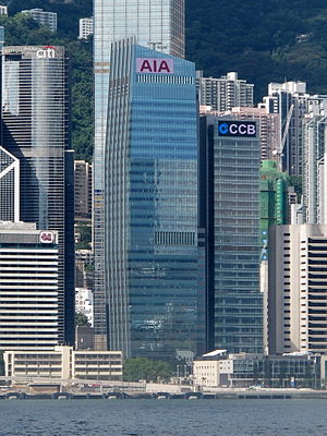 AIA Central - Full view of AIA Central, from Tsim Sha Tsui