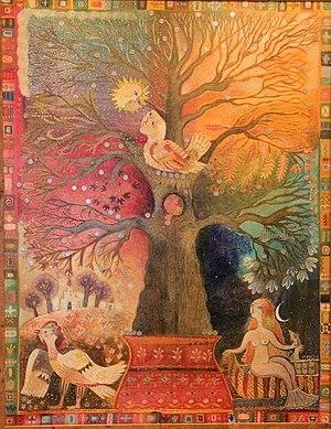 English: Money Tree