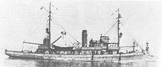 USS <i>Rail</i> (AM-26)