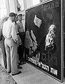 """A """"JOIN THE BRITISH ARMY"""" POSTER IN TEL AVIV. פוסטר בתל אביב הקורא לצעירים יהודים להתנדב לצבא הבריטי.D403-132.jpg"""