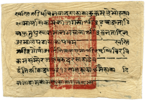 Lokta paper - A letter from Tibetan Governor to a Nepalese official written on lokta paper