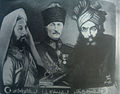 A postcard depicting Mustafa Kemal as a Muslim hero, with Ahmed Sharif as-Senussi (left) and Saladin (right).jpg