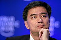Abhisit Vejjajiva WEF 2009.jpg