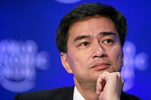 Abhisit Vejjiva, PM of Thailand