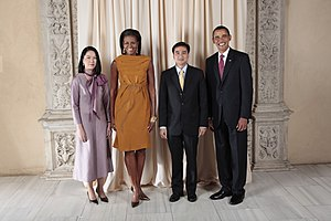 Foreign relations of Thailand - Pimpen Vejjajiva, Michelle Obama, Prime Minister Abhisit Vejjajiva and U.S. President Barack Obama on 23 September 2009, in New York