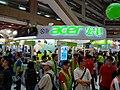 Acer booth, Softex Taipei 20170409a.jpg