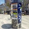 Advertising Column in the streets of Tel Aviv during docaviv festival 2018.jpg