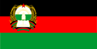 Flag of Afghanistan (1980–1987)