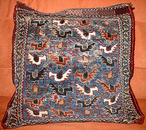 Afshar rugs - Afshar bag