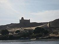Aga Khan III Tomb.JPG