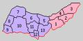 Aichi Haguri-gun 1889.png