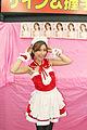 Akari Asahina 19.jpg