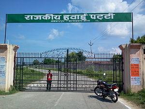 Akbarpur, Ambedkar Nagar - Government Airstrip, Akbarpur