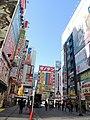Akihabara matin.jpg