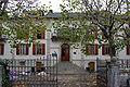 Albergue Quinta Vista Alegre.jpg