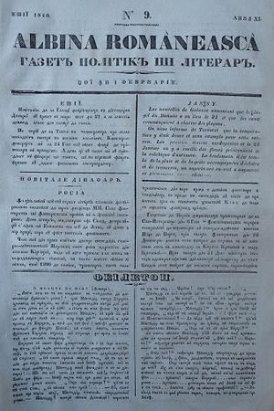Gheorghe Asachi - Albina Românească issue no. 9, cover dated February 1, 1840