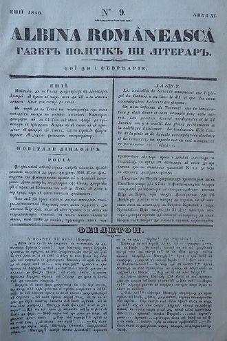 Gheorghe Asachi - Albina Românească issue no. 9, cover dated February 1, 1840