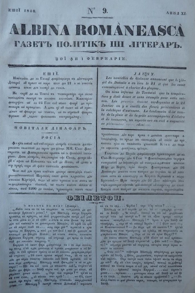 Albina Romaneasca - Coperta - Nr. 9 - 1 februarie 1840