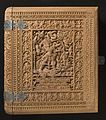 Album Cover with Shiva as the Destroyer of the Three Cities of the Demons (Tripurantaka) LACMA M.2003.213 (1 of 9).jpg