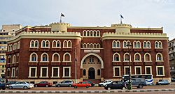 Alexandria University, The Main Building.JPG