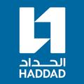 AlhaddadTelecom.png