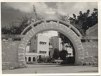 Banjara Hills - Alhambra, residence of architect Muhammad Fayyazuddin was located on Road number 10 at Banjara Hills. It was demolished in 1996-87